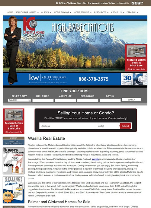 KristanCole.com Website After
